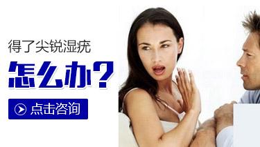 尖锐湿疣的症状有哪些